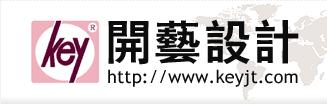 上海开艺设计集团有限公司
