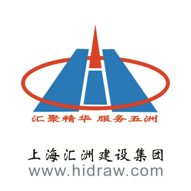 上海汇洲建设集团有限公司