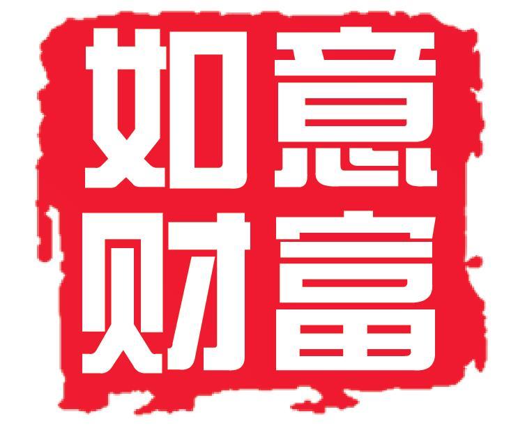 上海展立文化传播有限公司