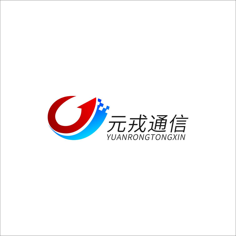 扬州市元戎通信科技有限公司