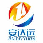 宁夏安达远网络科技有限公司