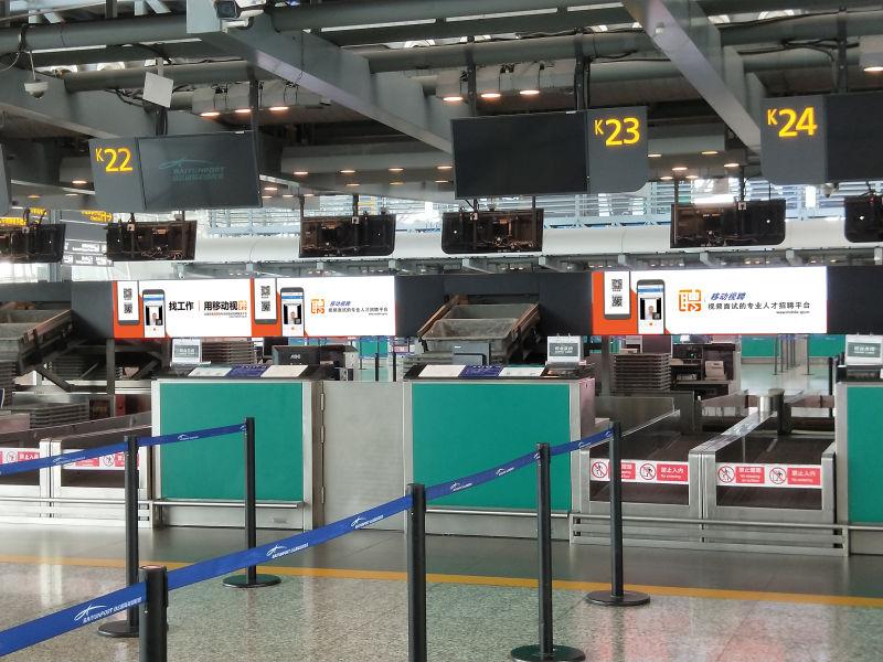 移动视聘机场宣传效果2.jpg