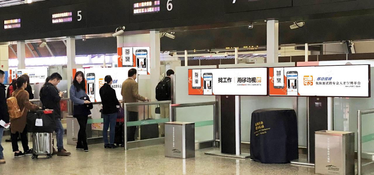 移动视聘机场宣传效果5.jpg