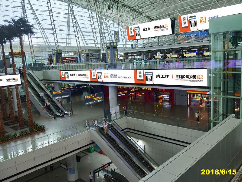 移动视聘机场宣传效果3.jpg